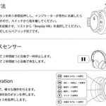 Bang-Olufsen-Beoplay-H8i-Wireless-Bluetooth-On-Ear-Headphones-with-Active-Noise-Cancellation-Transparency-Mode-and-Microphone-0-9